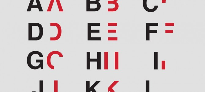 Experience dyslexia yourself with this new font